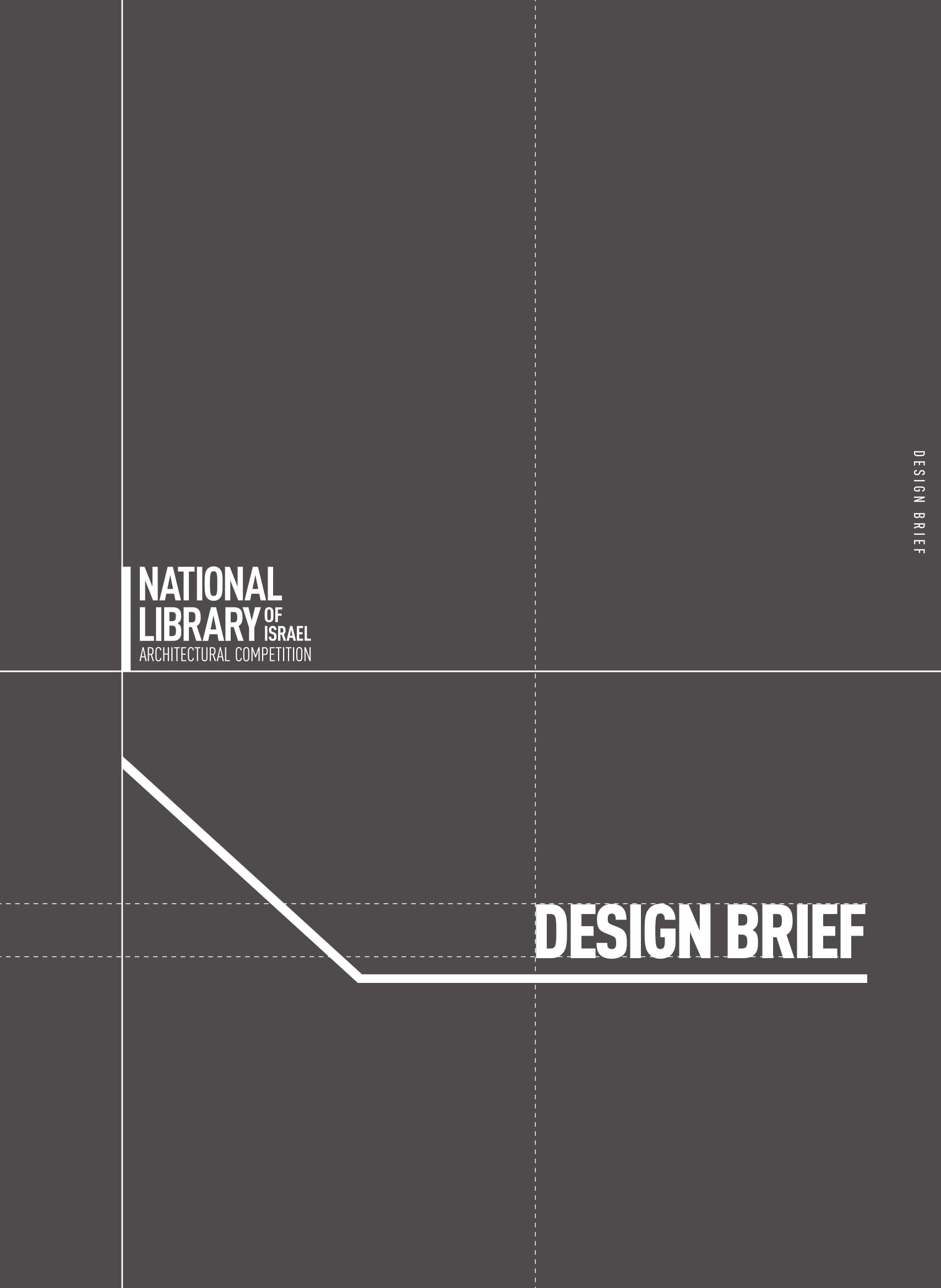 project design brief example