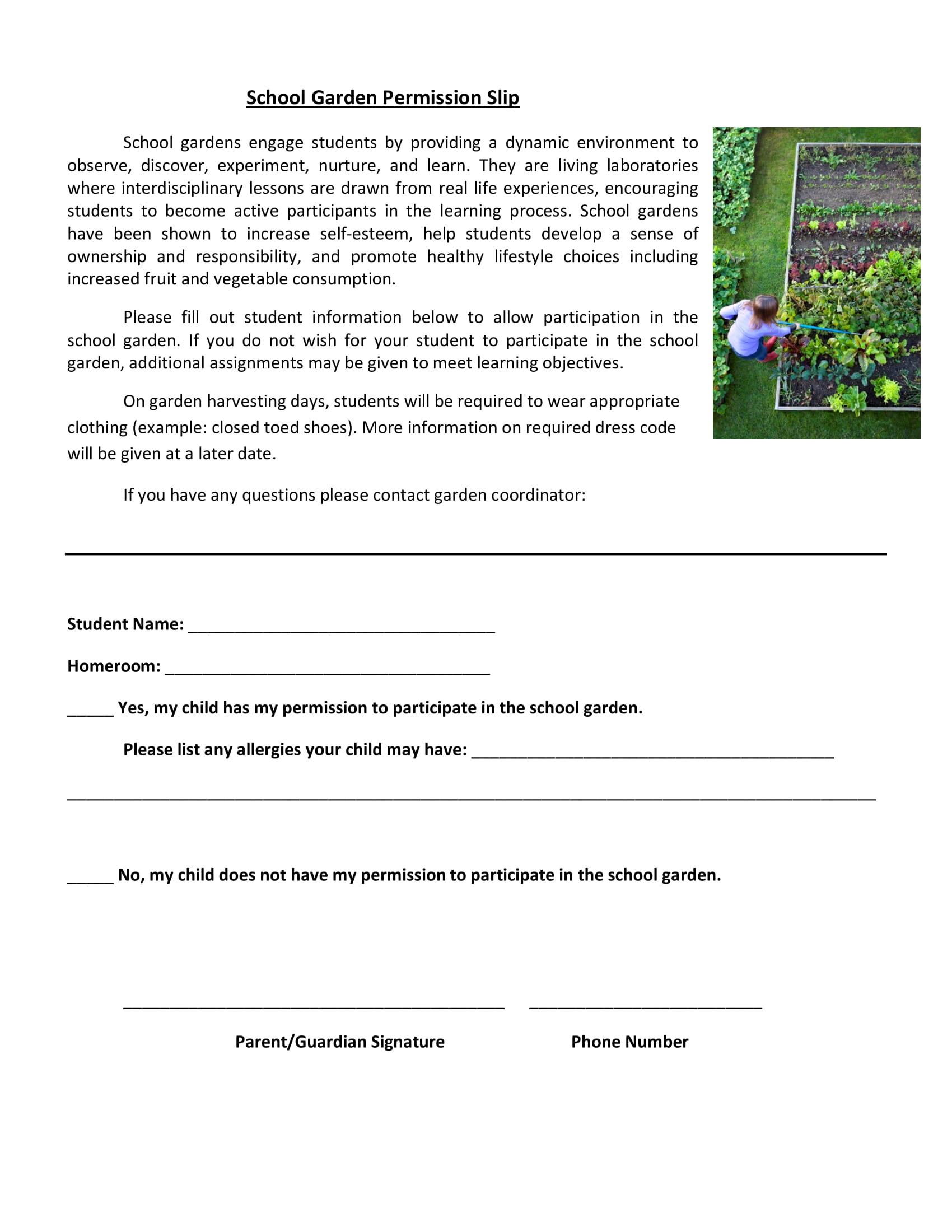 school garden permission slip example
