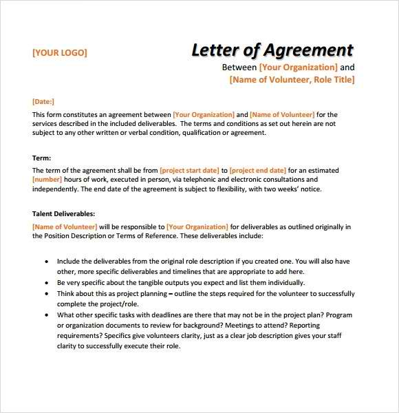 12  simple agreement letter examples