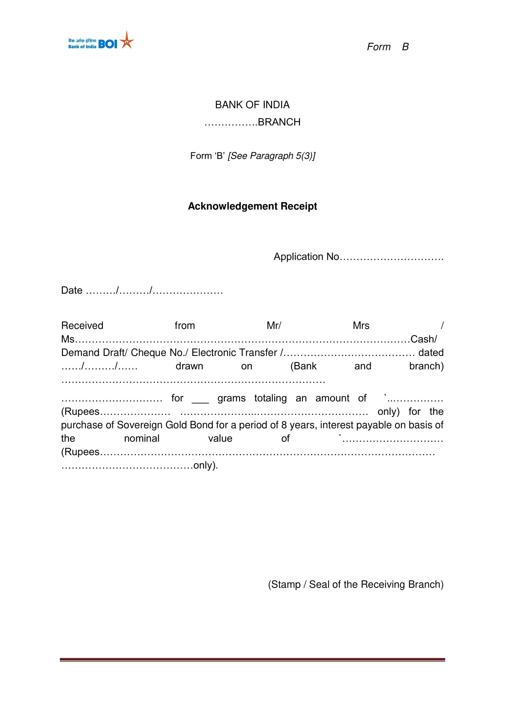 acknowledgement receipt example