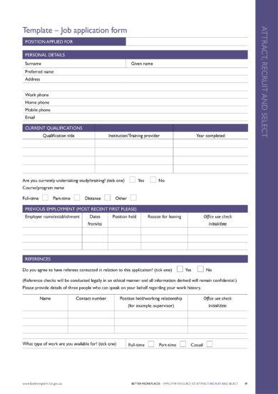 blank job application form template example