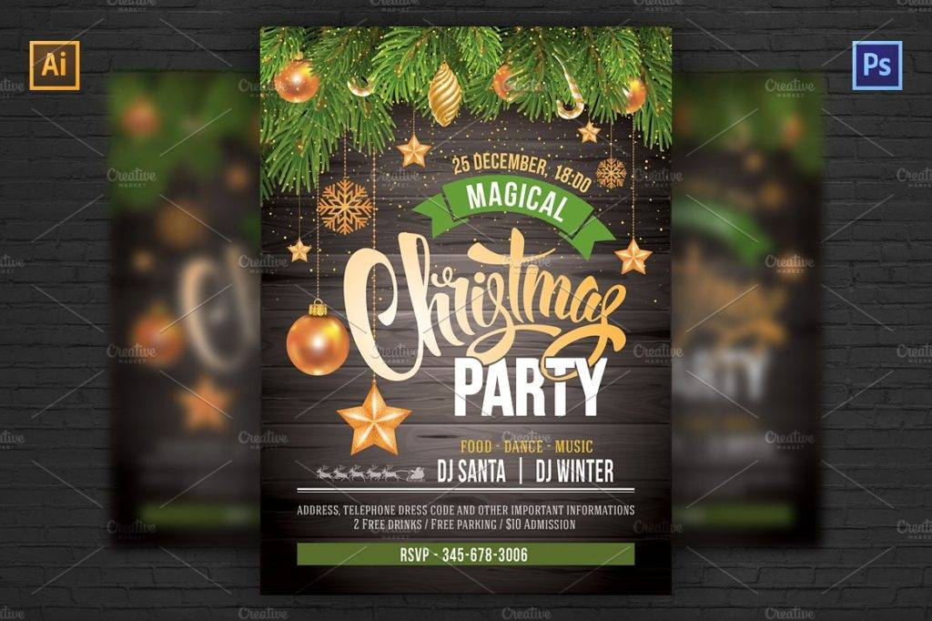 christmas party announcement and invitation example