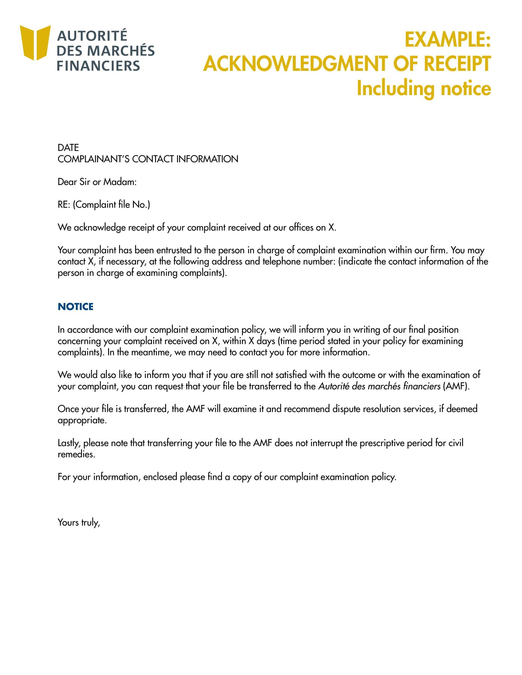 complaint acknowledgement receipt example