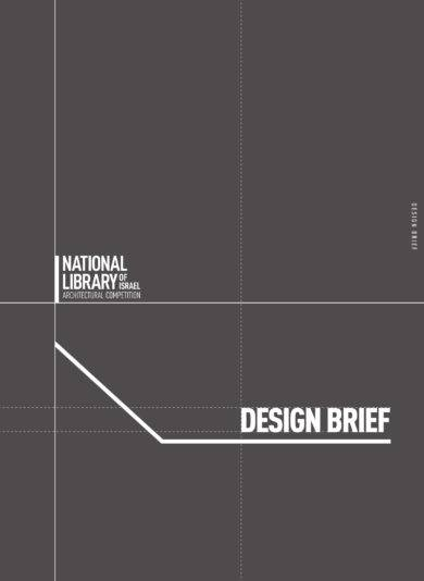 design brief template and guide example