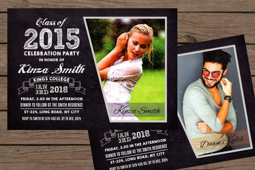 graduation party announcement invitation example