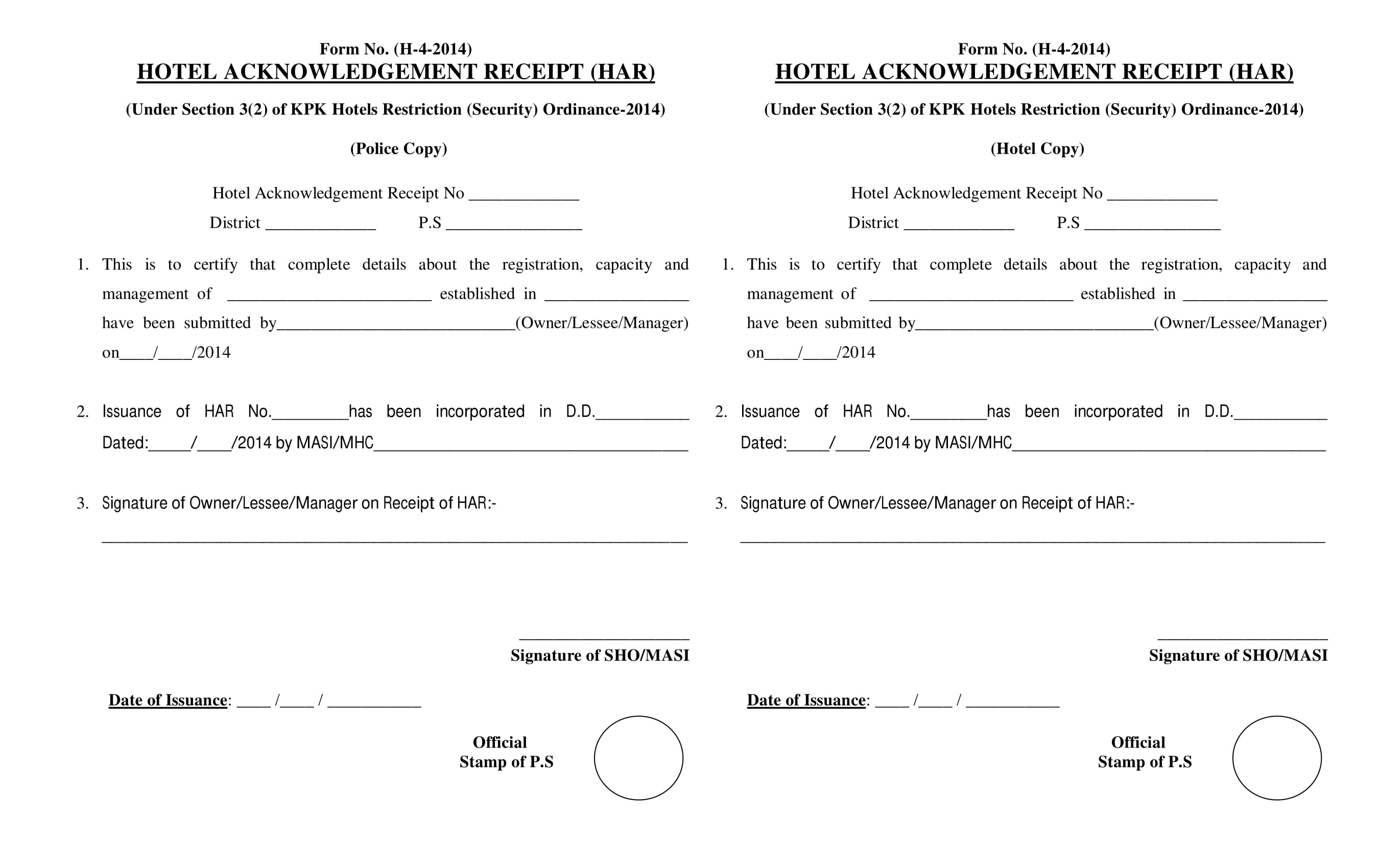 hotel acknowledgement receipt example
