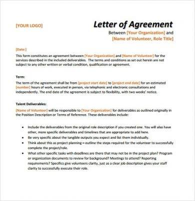 letter of agreement template1