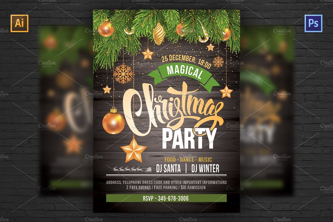magical christmas party announcement example