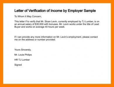 salary verification letter outline example1