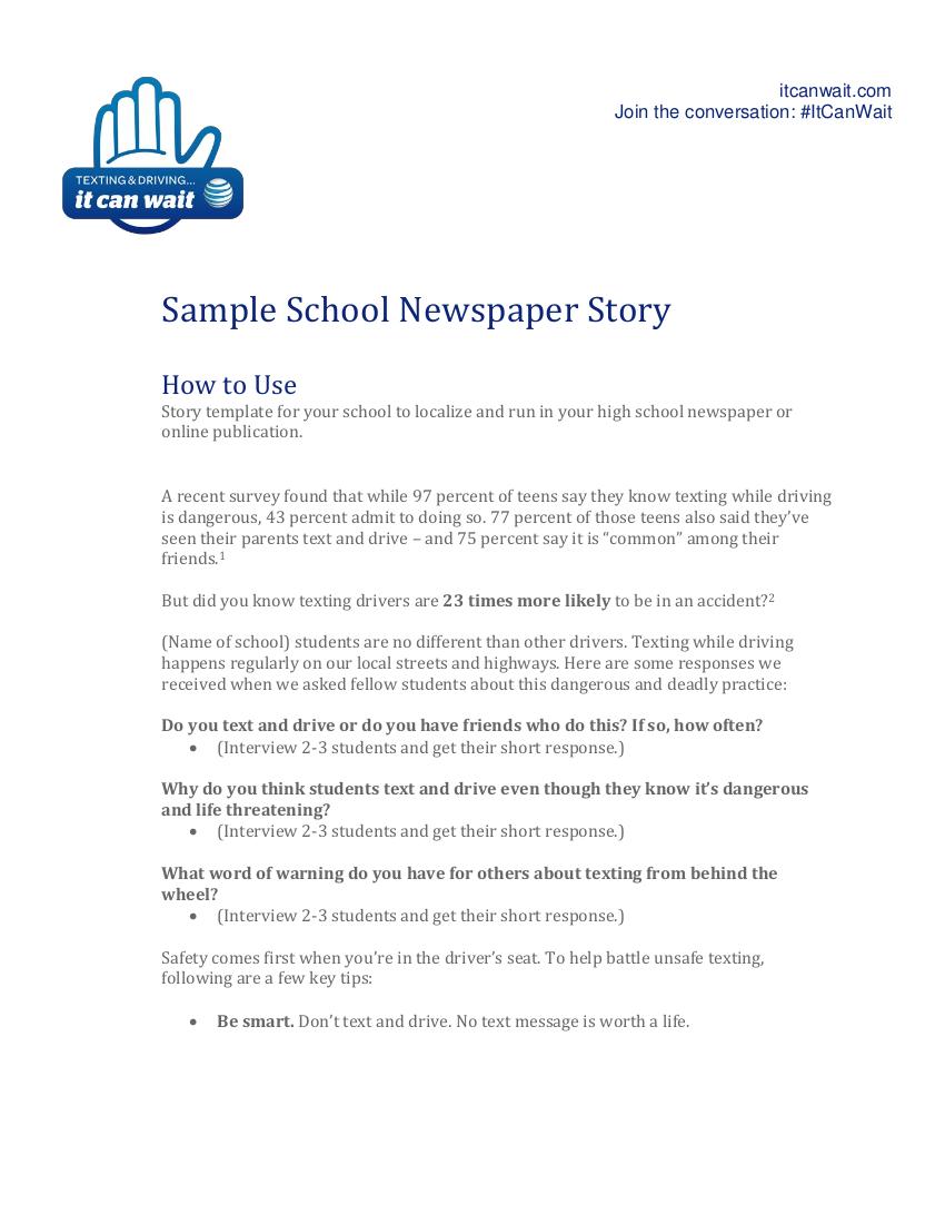 sample school news story