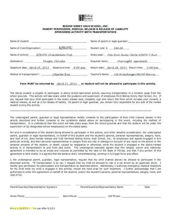 school permission slip template example1
