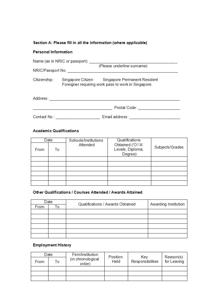 short job application form example