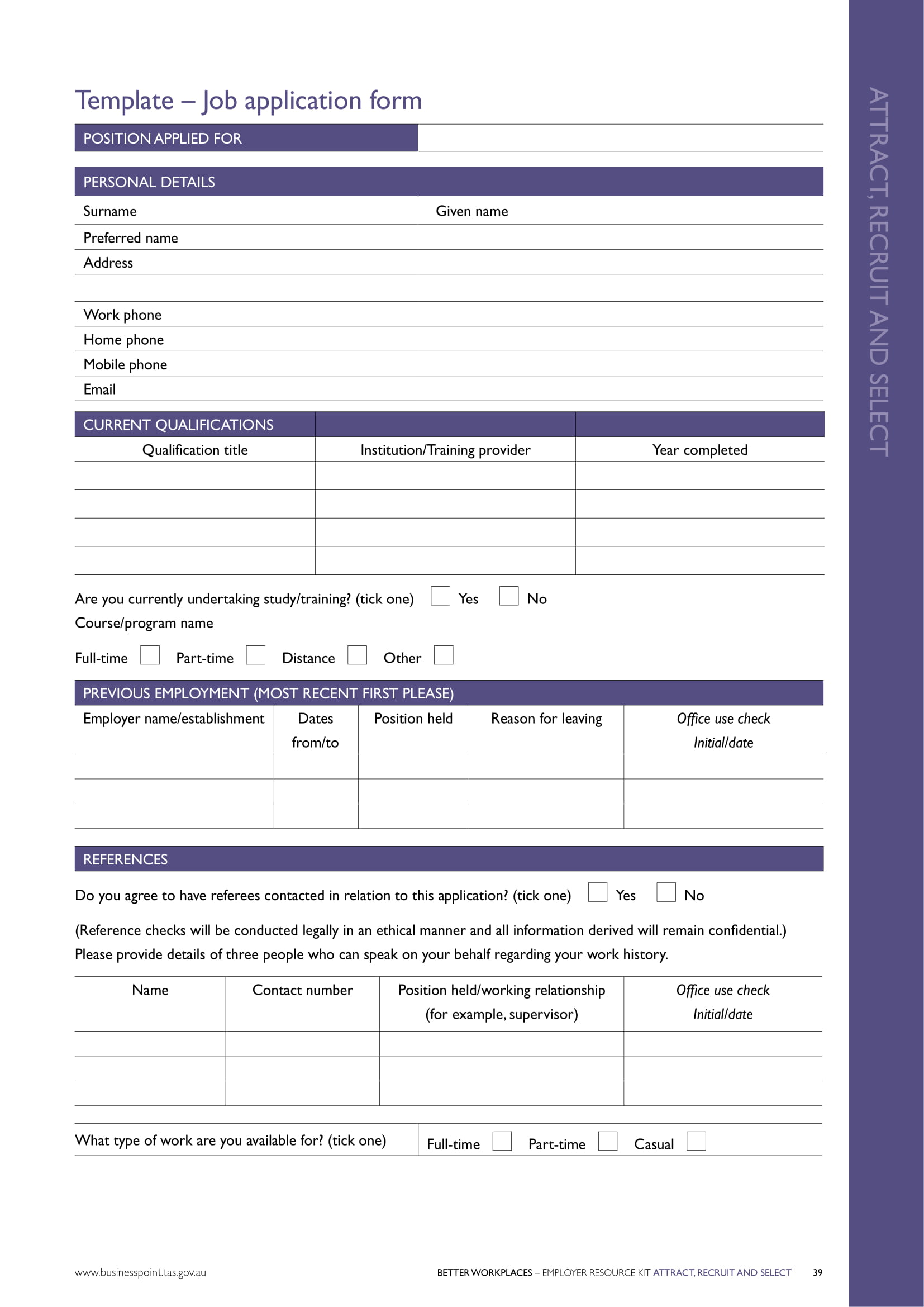 simple job application form template example
