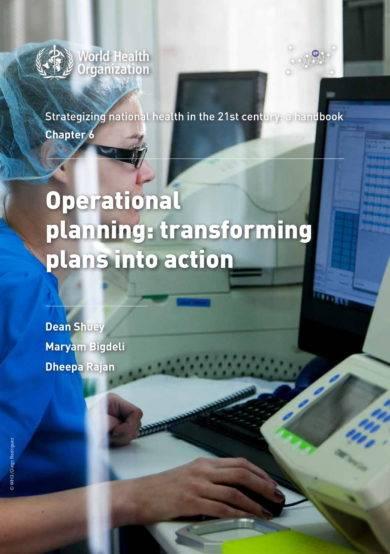 standard operational plan example