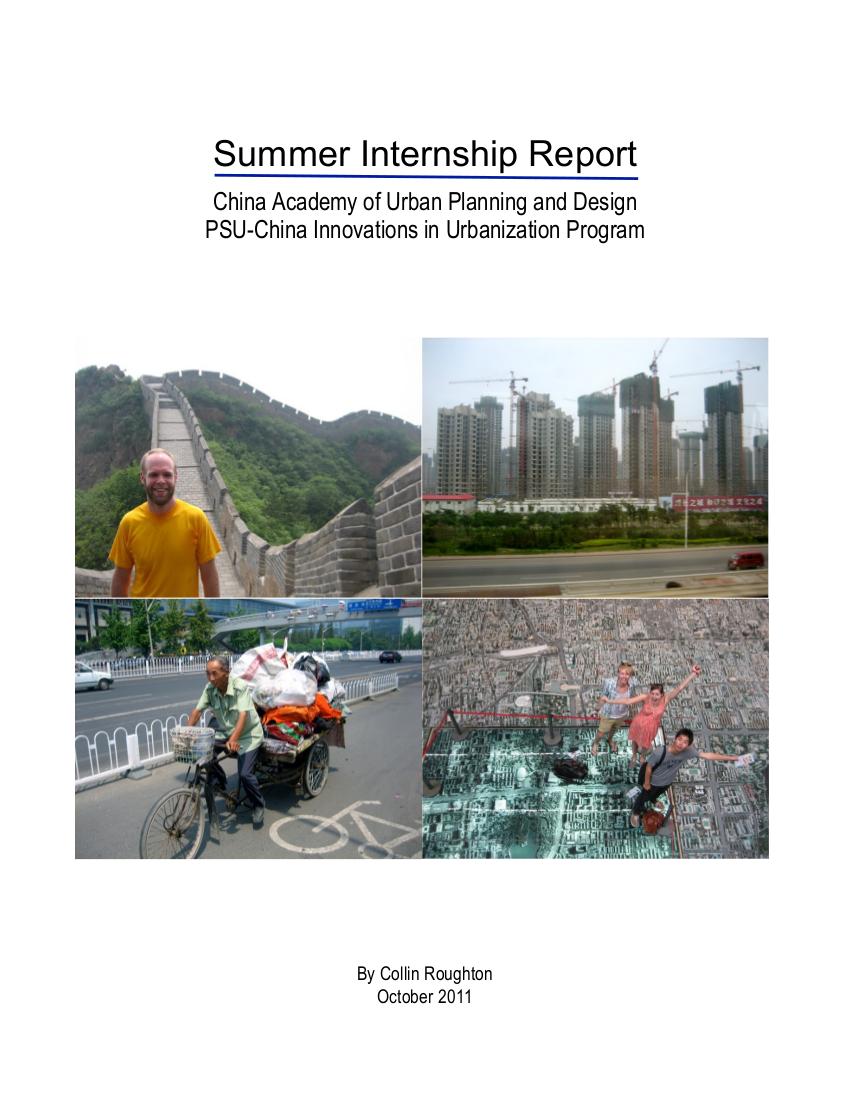 summer internship report example