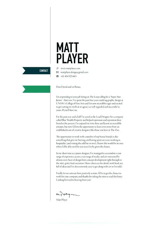 unique cover letter example