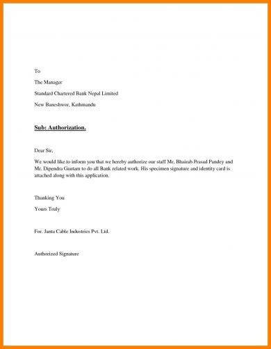 business authorization letter format for bank exam