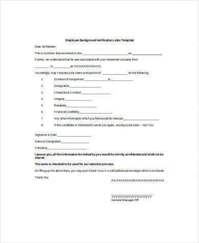 employment verification letter template1