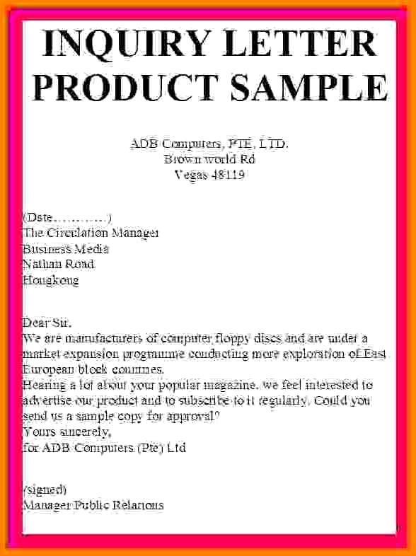 inquiry letter product sample