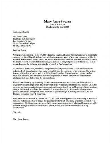 mary anne swarez cover letter