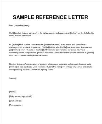 personal reference letter for scholarship example