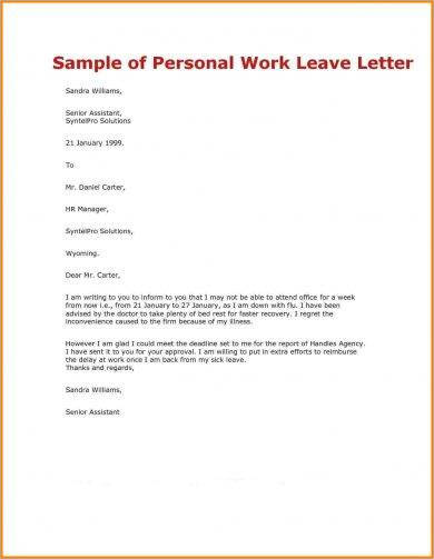 personal work leave letter example2