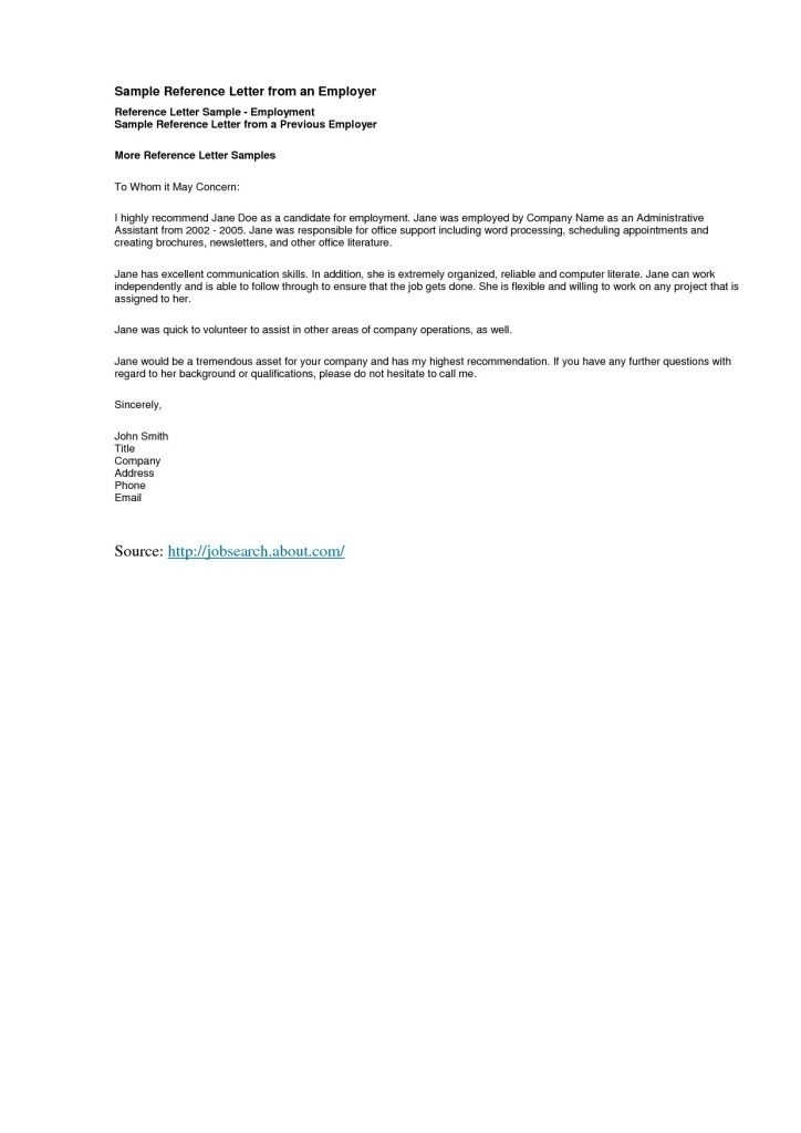 sample reference letter from an employer