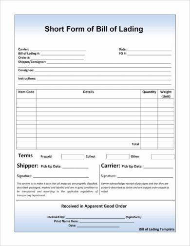 short form of bill of lading1