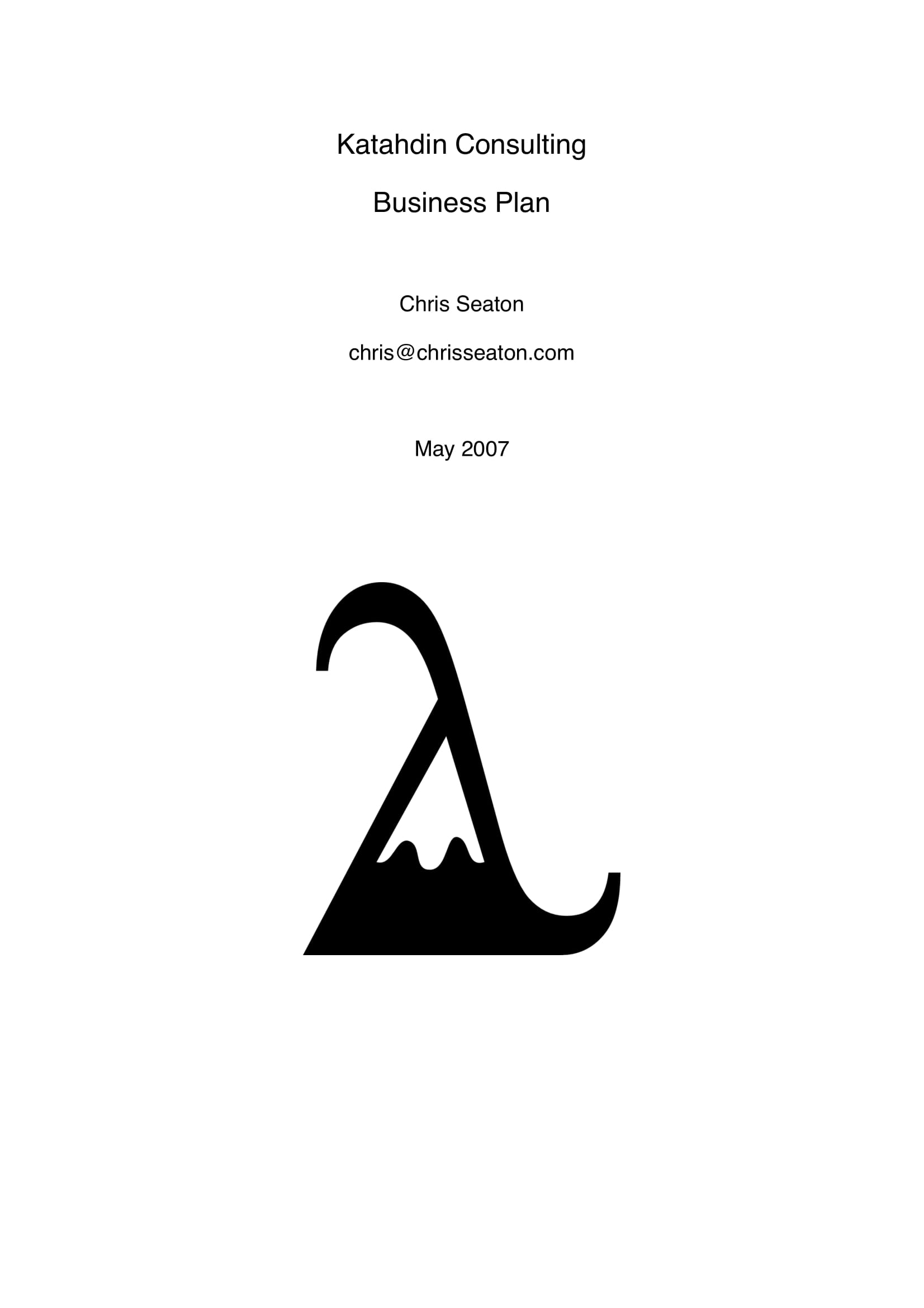 katahdin business plan