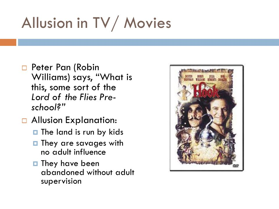 allusion examples in tv or movies