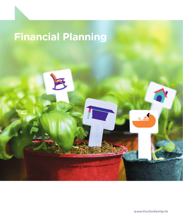 business financial planning example