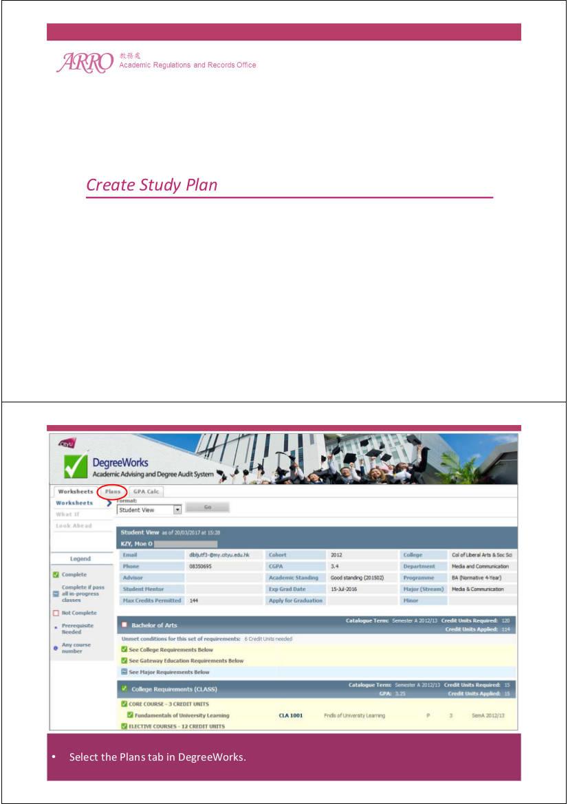 creating study plan example