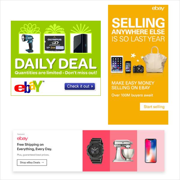 ebay ad banner