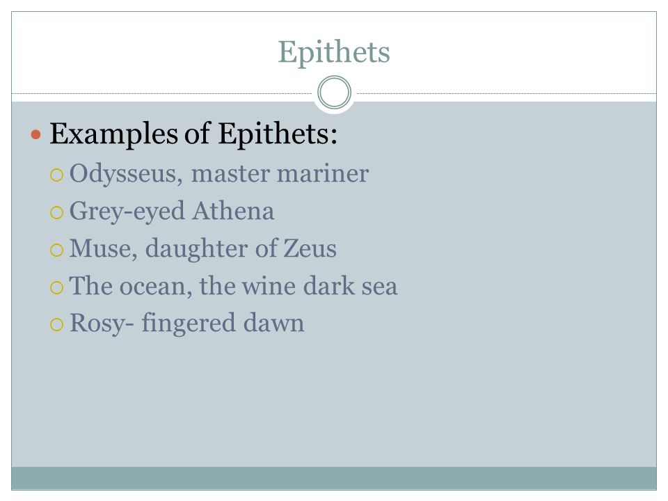 examples of epithets