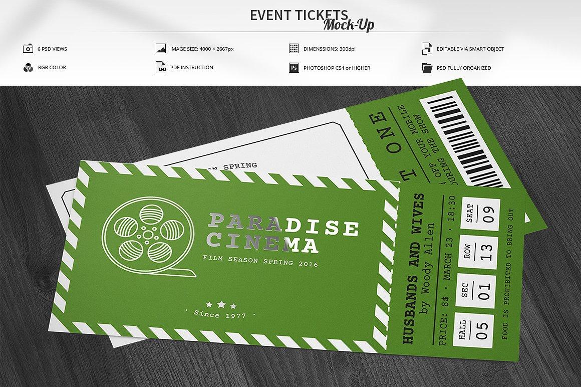 green movie ticket invitation example