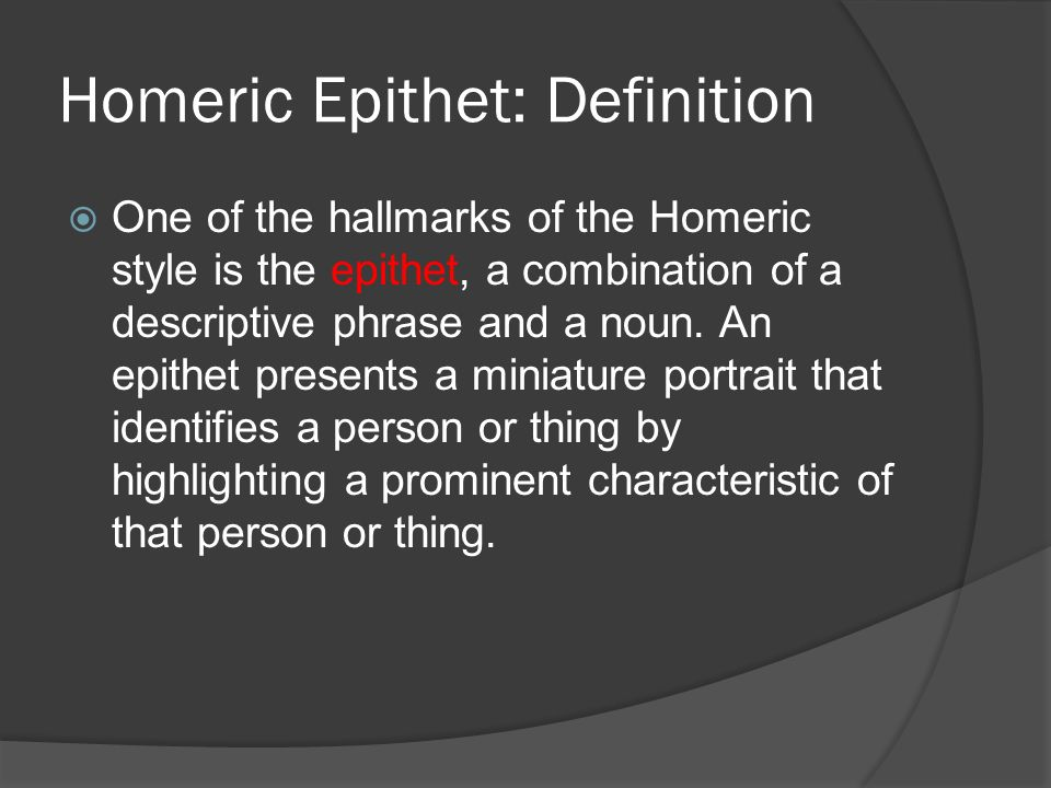 homeric epithets definition