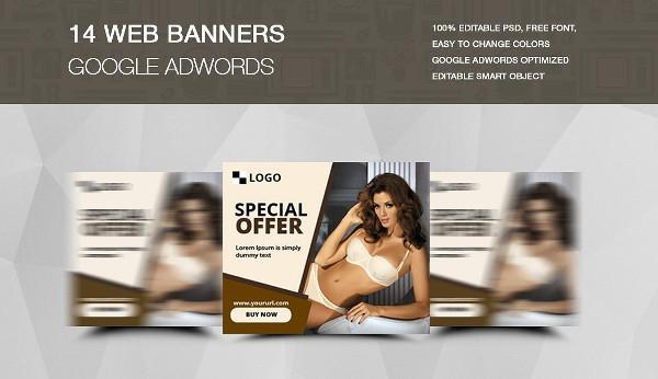 modern digital web banner example