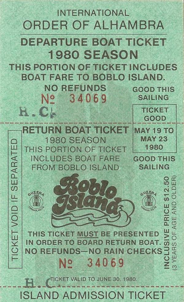 retro boat boarding pass invitation ticket example1