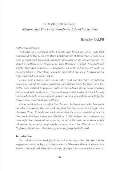 sample of allusion in literature1