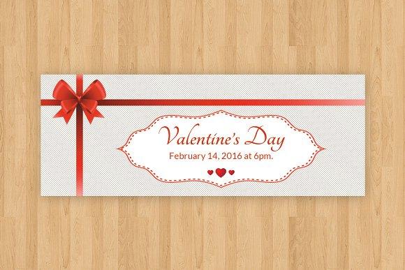 simple valentine event ticket example