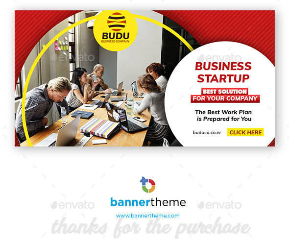 startup and business social media banner example