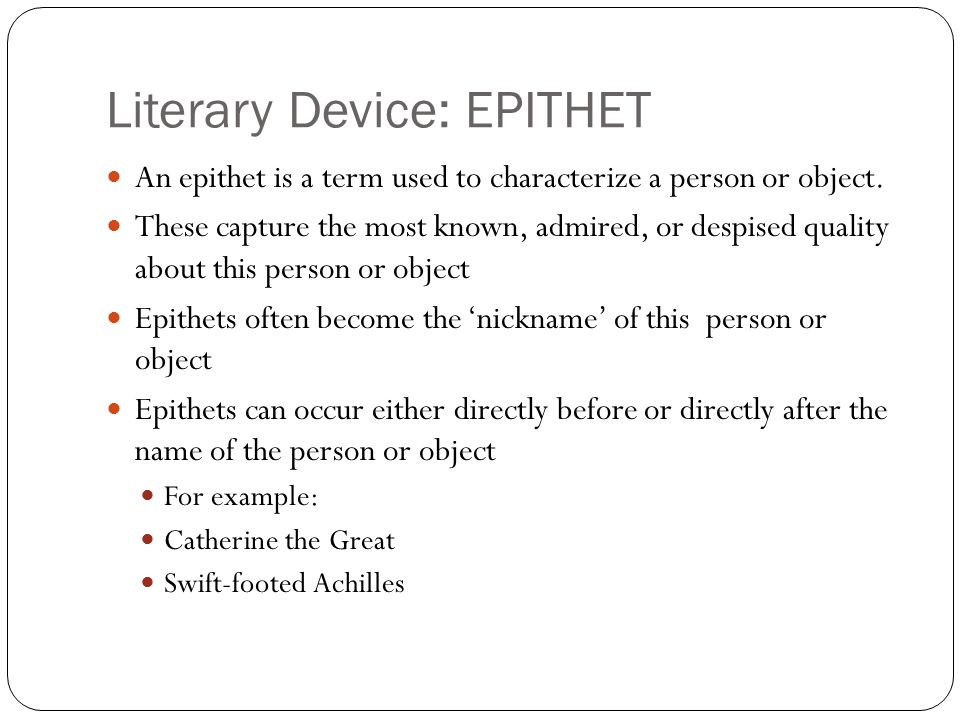 understanding epithets with examples