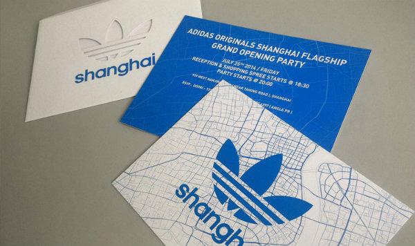 adidas shanghai flagship grand opening invitation
