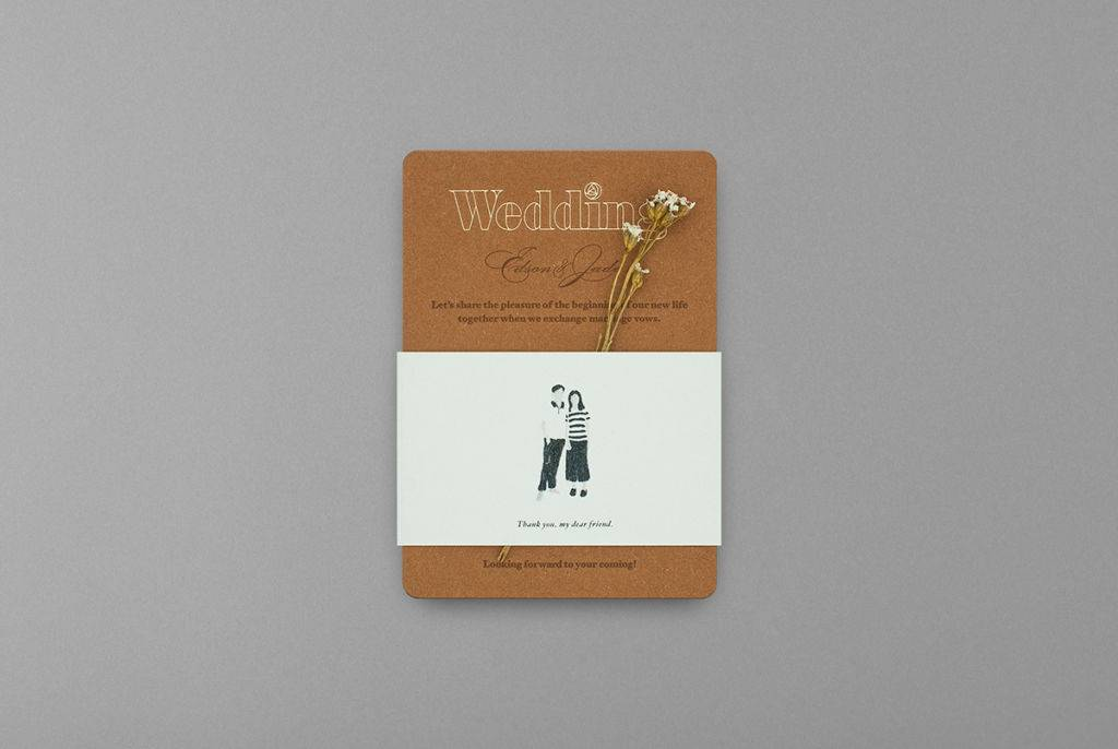 Aesthetic Wedding Invitation Card
