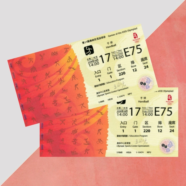 beijing olympic games 2008 event ticket1