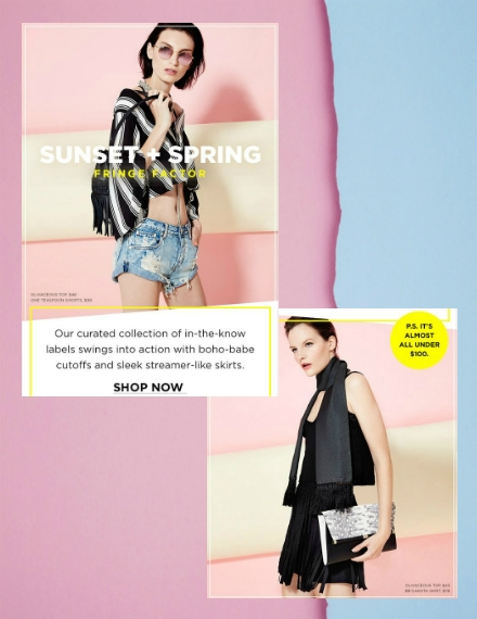 bloomingdales email newsletter