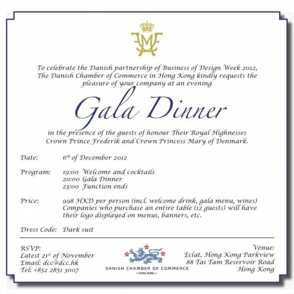 Corporate Event Invitation Template Formal Party Invitation Email Invitations
