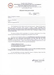 government request for quotation
