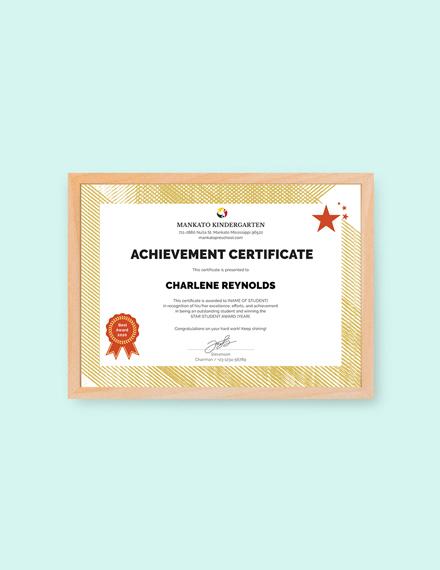 kindergarten achievement certificate