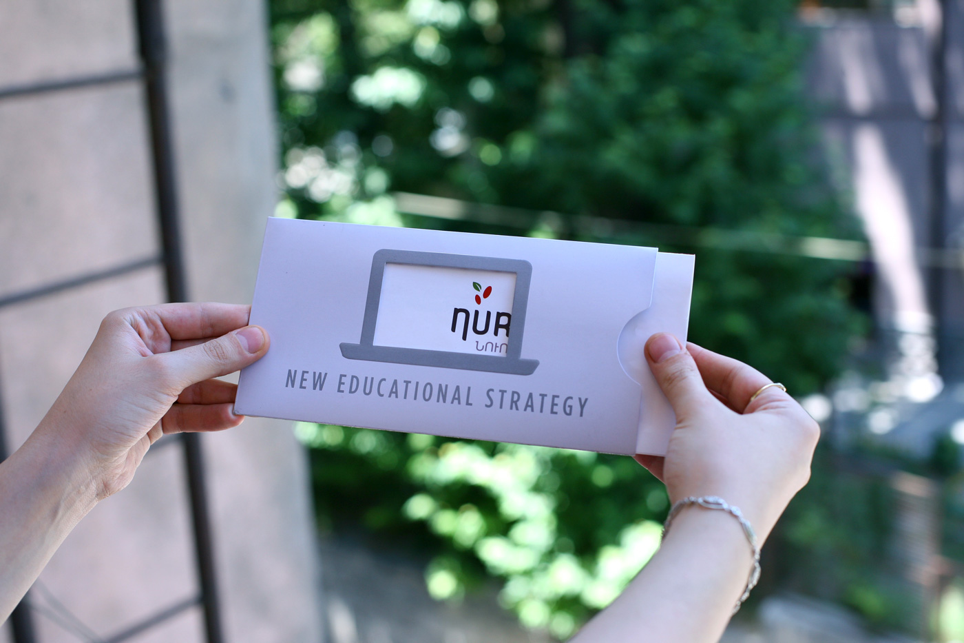 New Educational Strategy Brochure Example